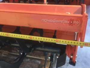 Почвофреза 1GQN 160 оранжевая длина