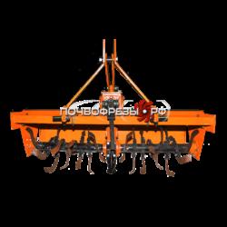 Почвофреза 1GQN-125 захват 1.25м (Оранжевая)