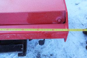 Почвофреза 1GQN 220 Красная габаритные размеры